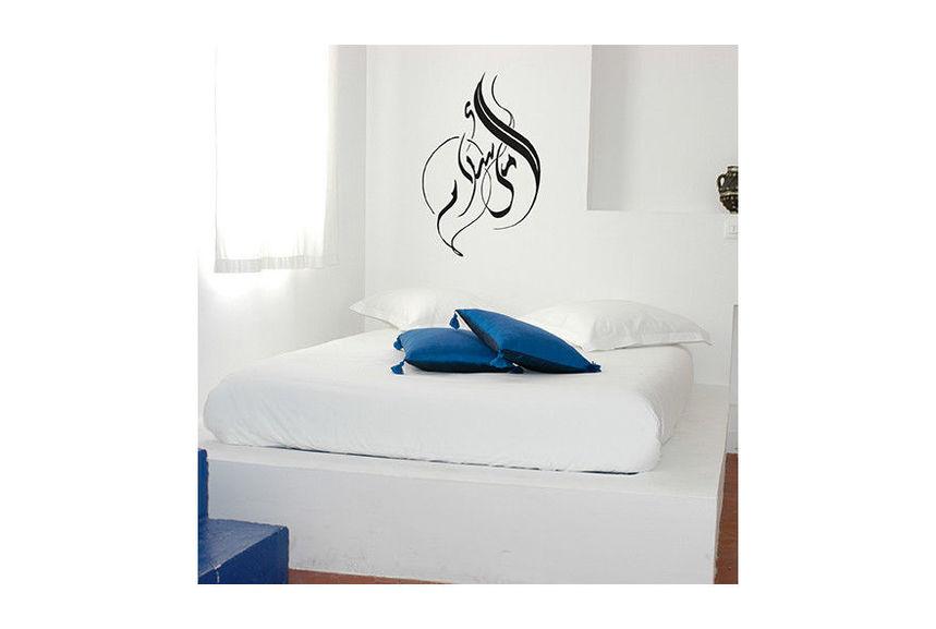 pochoir espoir et paix l pochoirs peintures. Black Bedroom Furniture Sets. Home Design Ideas